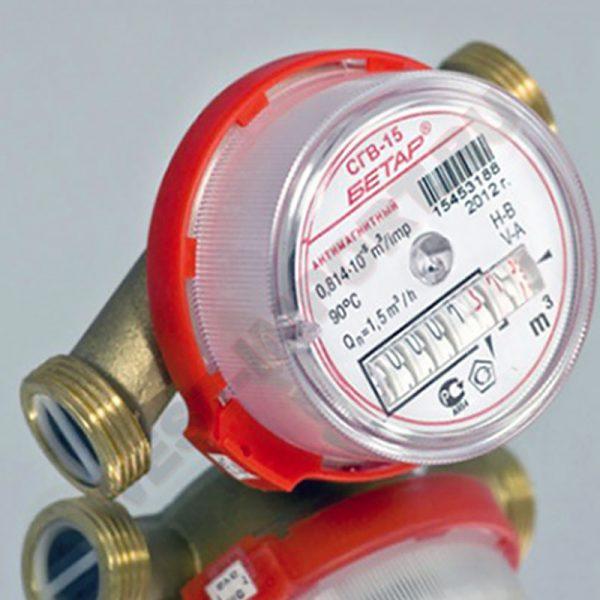 Счетчик для воды СГВ-15 антимагнитный (г.Чистополь) без монтаж.компл