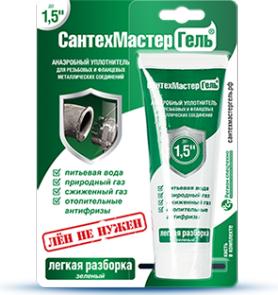 СантехмастерГель Зеленый, тюбик 60 гр