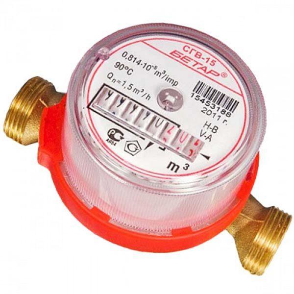 Счетчик для воды СГВ-15 антимагнитный (г.Чистополь)