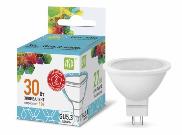 Лампа св/д ASD MR16 GU5.3 220V 7.5W 4000К 4K 51x50 матов. пластик/алюм standard 1456