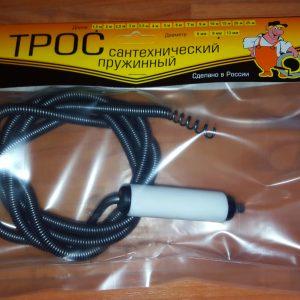 Трос сантехнический 10 м (9мм.) с вращающейся ручкой