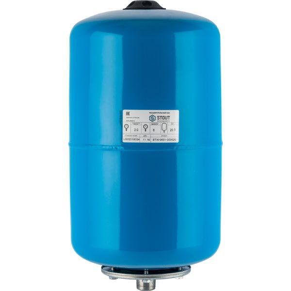 Расширительный бак, гидроаккумулятор 20 вертикальный (синий) STOUT