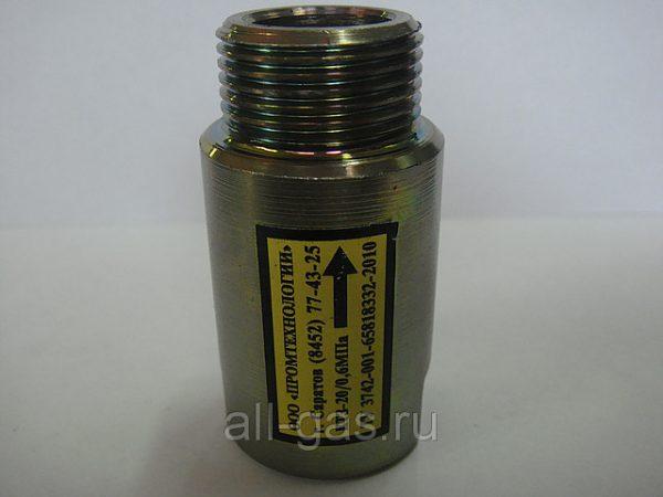 Клапан КТЗ-001-20(вн-вн)